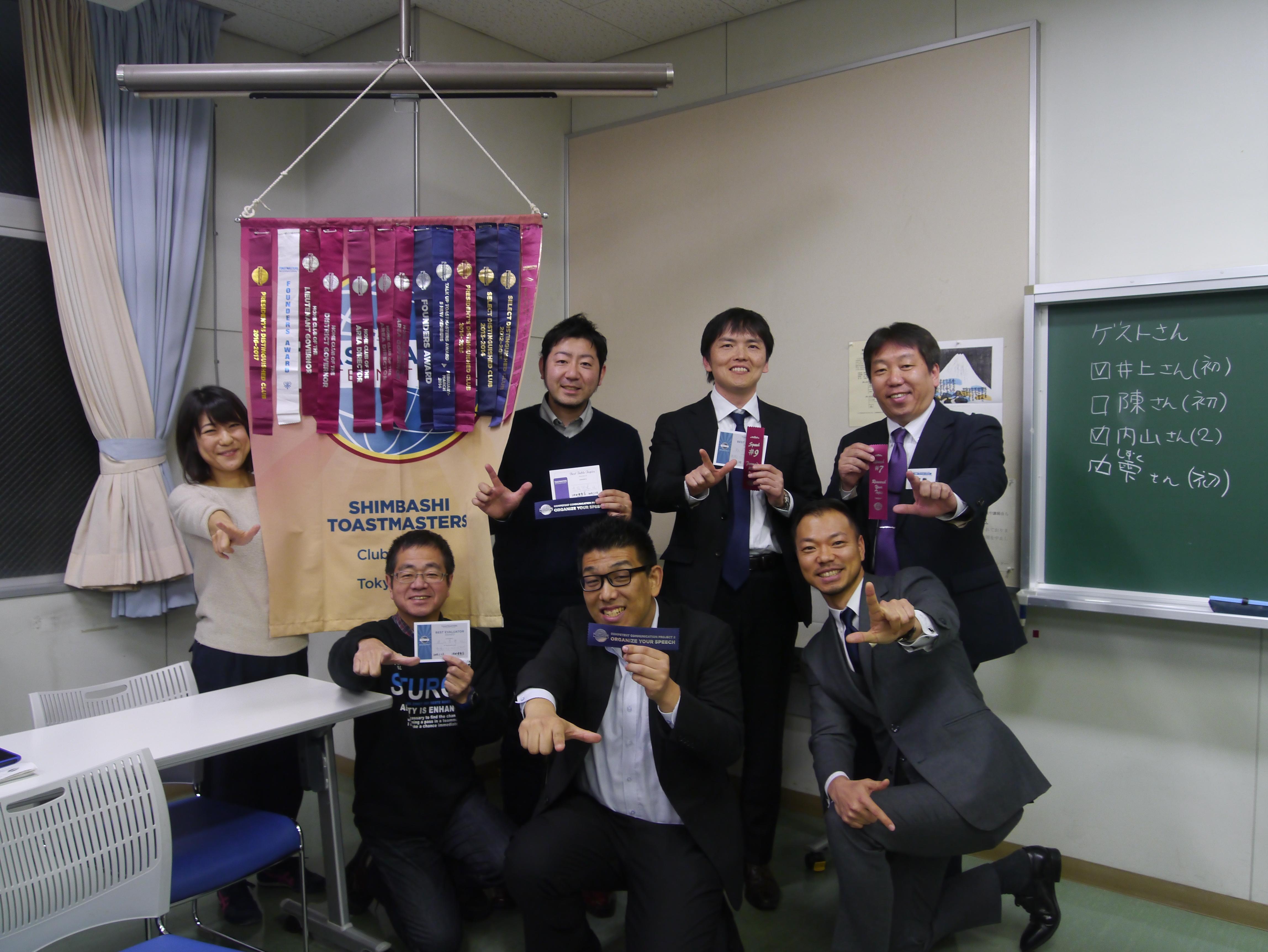 tmc_shinbashi_002
